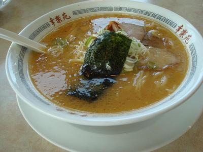 kourakuen_3.JPG