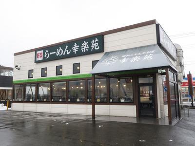 kourakuen_toyosaka_1.jpg