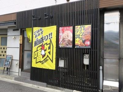 koushi_1.jpg