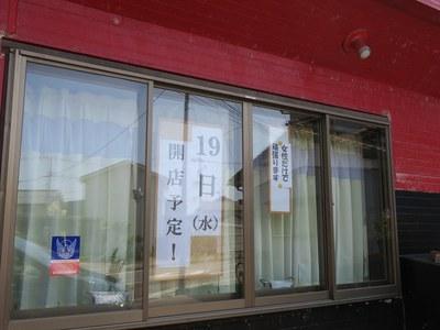 kouyouken_open201707_2.jpg
