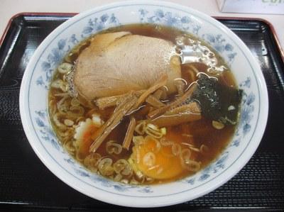 kubiki_taisyoken_4.jpg