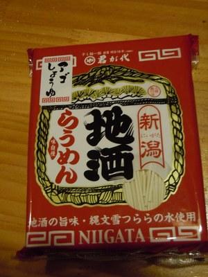 kuishinbou_201201_7.jpg