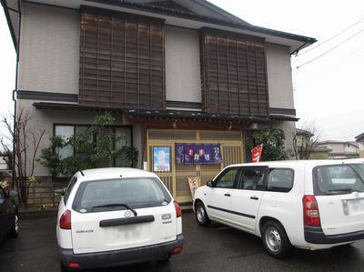 kurayoshi_1.jpg