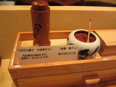 kuroki_4.jpg