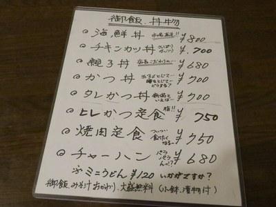 kurotori_201605_13.jpg