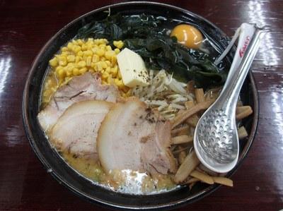 kurumaya_kurosaki_201412_2.jpg