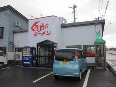 kurumaya_shirone_1.jpg