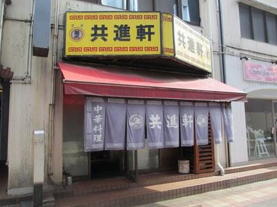 kyoshinken_201305_1.jpg