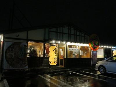 magokoro_1.jpg