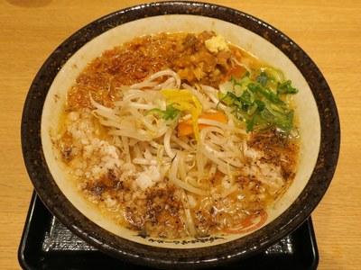 magokoro_4.jpg
