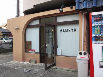 mameya_201504_1.jpg