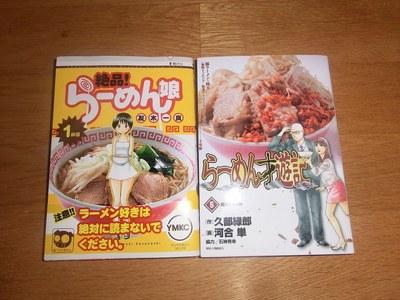 manga_201201.jpg