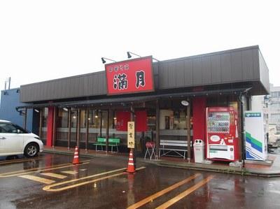 mangetu_shibata_1.jpg