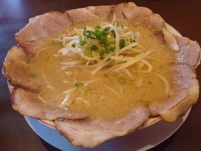 maninya_daigakumae_2.jpg