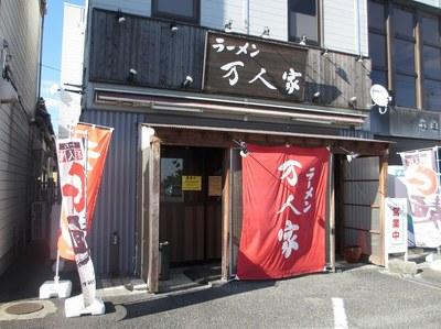 maninya_daigakumae_201510_1.jpg