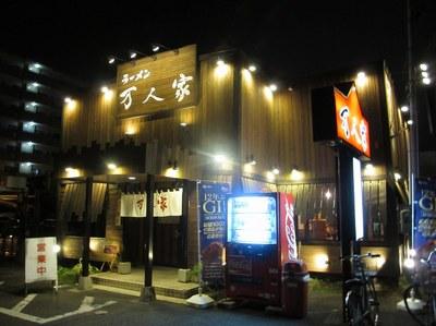 maninya_nakayama_201409_1.jpg