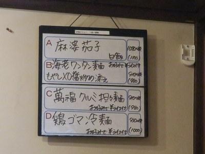 manpuku_syokudou_14.jpg