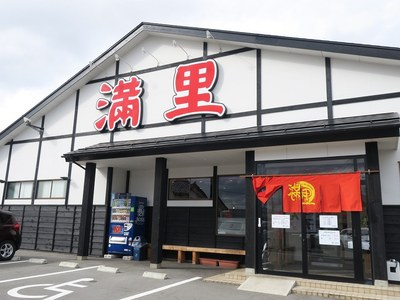 manri_niitsu_201610_1.jpg