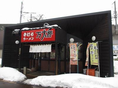 mantarou_nagaoka_1.jpg