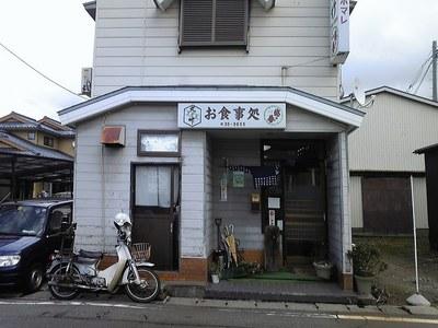 marutake_1.jpg