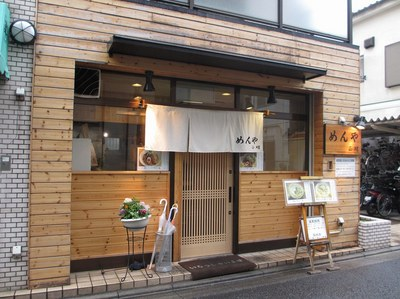 masaaki_1.jpg