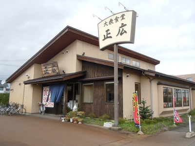 masahiro_1.jpg
