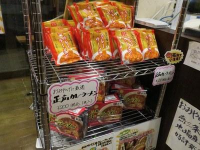 masahiro_8.jpg
