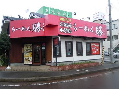 masaru_1.jpg