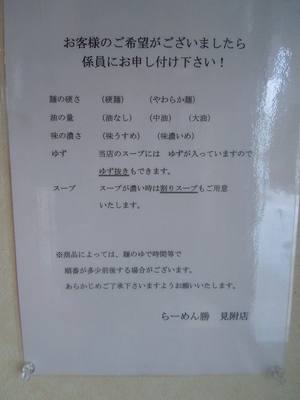 masaru_mituke_8.jpg