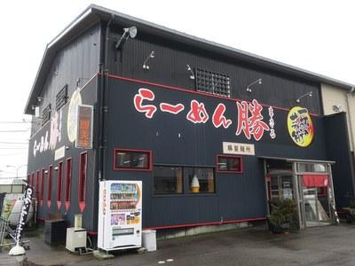masaru_tsubame_1.jpg