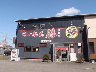 masaru_tsubame_201904_1.jpg