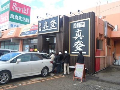 masato_1.jpg