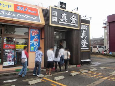 masato_201210_1.jpg