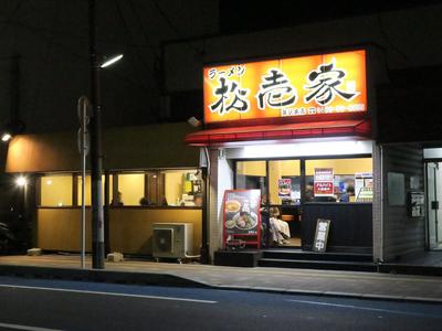 matsuichiya_1.jpg