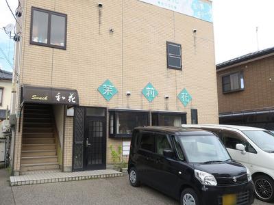 matsurika_201810_1.jpg