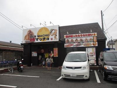 men_macho_201410_1.jpg