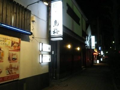 mennobou_1.jpg