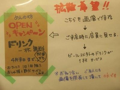 mennobou_14.jpg