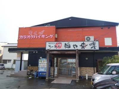 menyaraimi_201201_1.jpg