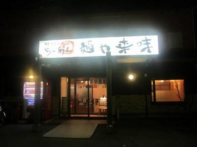 menyaraimi_201211_1.jpg