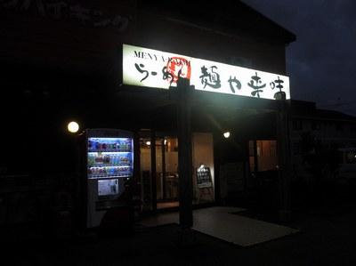 menyaraimi_20147_1.jpg
