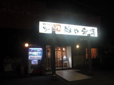 menyaraimi_201507_1.jpg