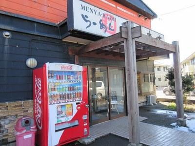 menyaraimi_201602_1.jpg