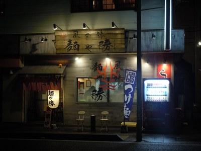 menyasyo_1.jpg