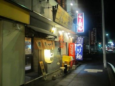 menyasyo_201210_1.jpg