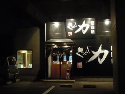 menyatikara_201110_5.jpg