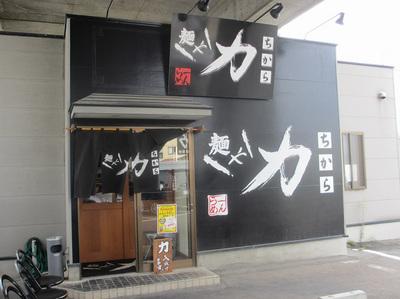 menyatikara_201210_1.jpg