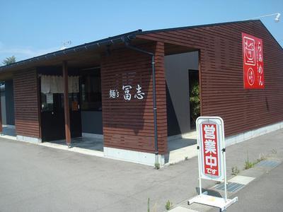 menzuhushi_1.JPG