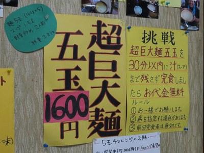 meoto_201610_4.jpg