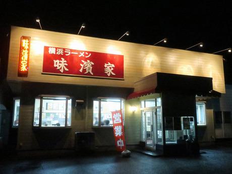 mihamaya_yamahutatu_1.jpg